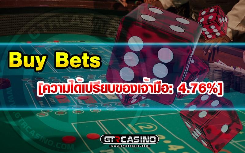 Buy Bets