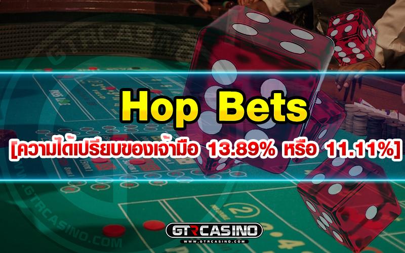 Hop Bets