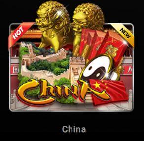 เกมสล็อตประเทศจีน