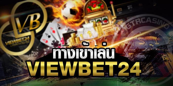 viewbet24